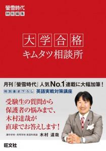 kimu_cover_2
