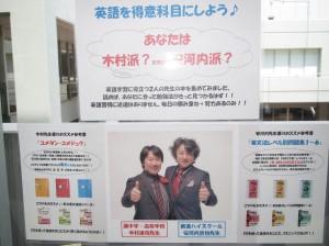 kimutatsu0095
