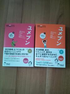 yumebun01