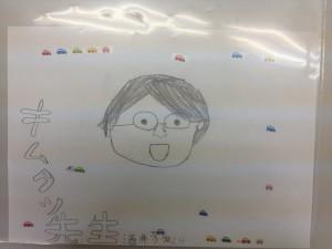 machi_chan
