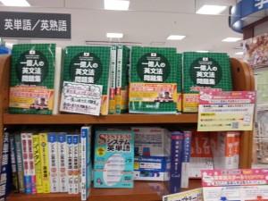 fukuoka_honten3