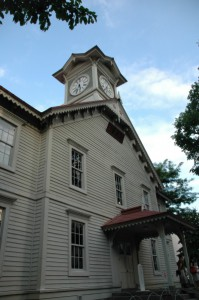 clocktower
