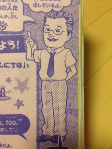 nakayoshi2