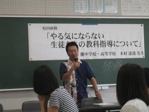 nishihara1