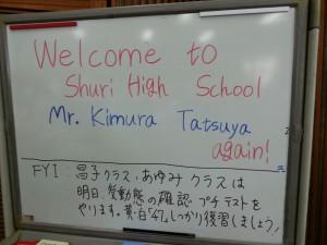okinawa55