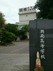 okinawa17