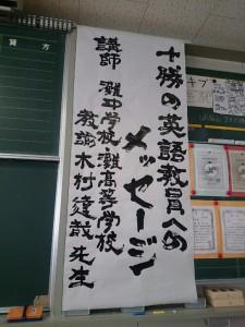 nansho11