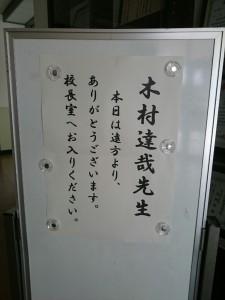 seki1