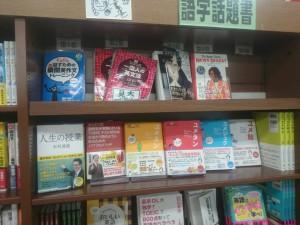 junku_sannomiya1