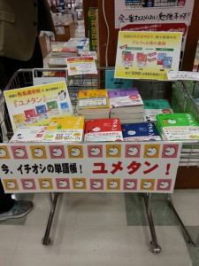 fukuoka_honten1