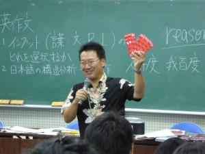 okinawa82