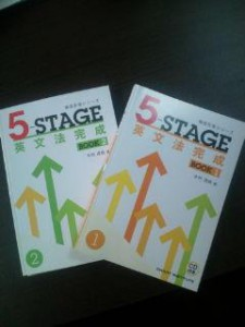 5stage01