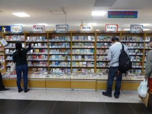kinokuniya_umeda04