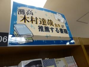 kinokuniya_umeda07