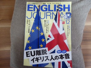 English Journal