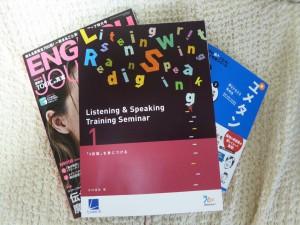 listening & speaking3