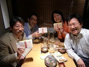 kimutatsu0093