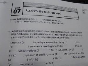yumewri2