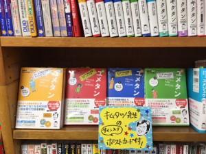 kinokuniya_shinjuku1