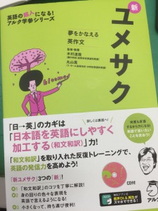 yumesaku2