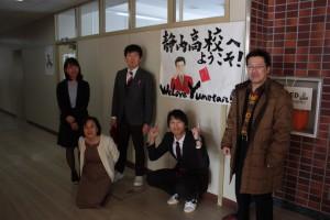 shizunai2