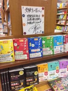 kinokuniya_shinjuku2