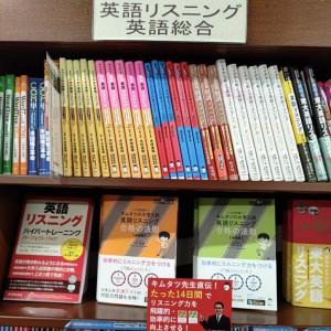 ジュンク堂書店三宮駅前店