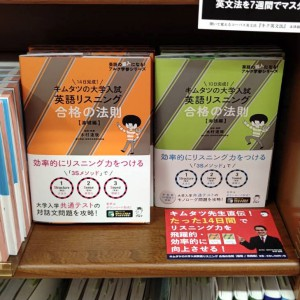 maru_junku_umeda2
