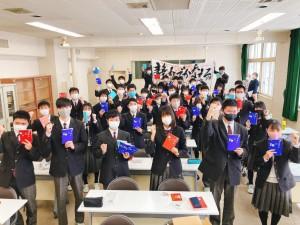 shizunai10